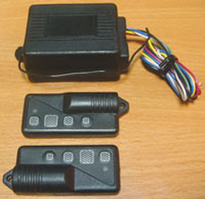 Пульт дистанционного управления + радиоадаптеры СоСо APA3-1500R