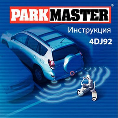 Парковочный радар ParkMaster 4DJ-92 black